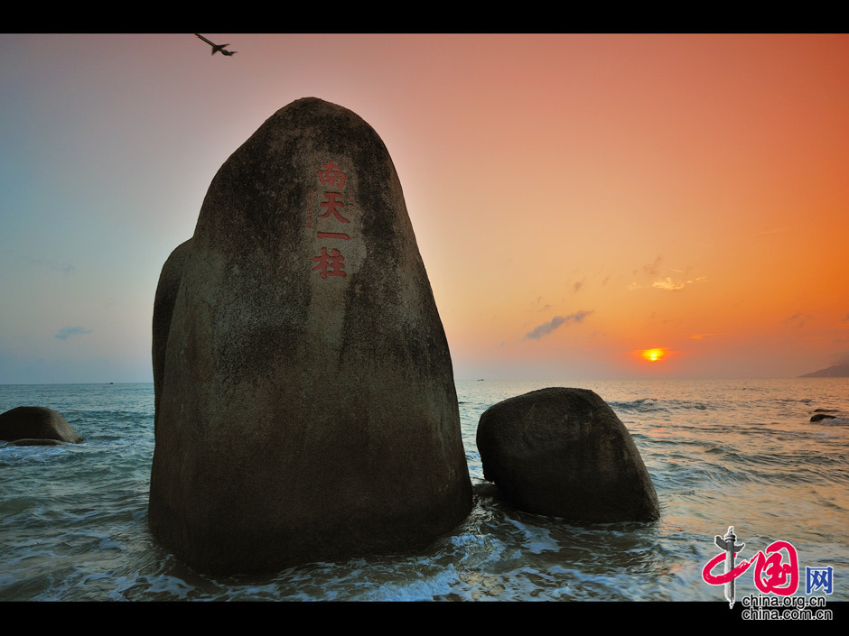 畅游海南——梦中的天涯海角