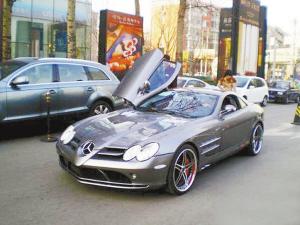 限量版奔驰迈凯轮slr跑车高清图片