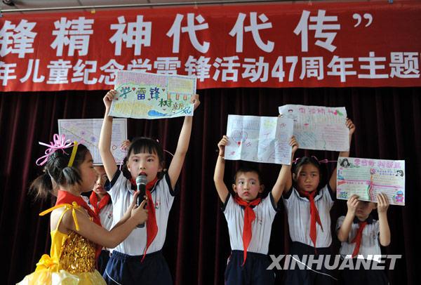 3月4日,永宁县逸夫二小学生在展示自办的学雷锋手抄报.图片