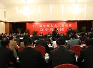 辽宁省长陈政高:港口建设是辽宁开发开放的突破口