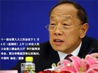中国网两会画卷:3月4日图片精选