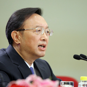 外交部部长杨洁篪坚定的回答