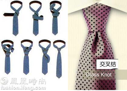 怎么打领结图解_领带的打法_领带的打法图示_窄领带的打法_鹊桥吧