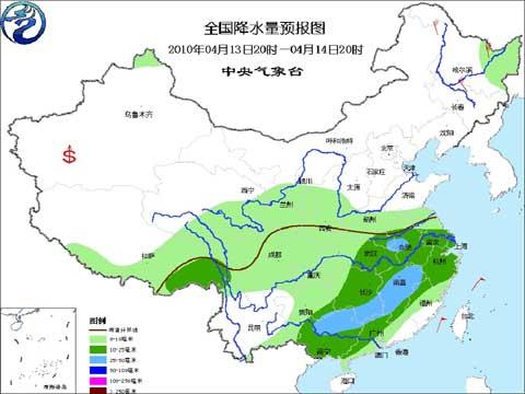 中央气象台发布未来三天 14 16日 全国天气预报