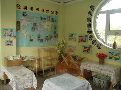 公立:北师大幼儿园
