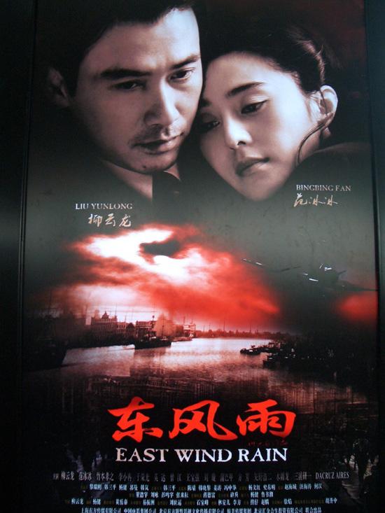 深度触摸韩国电影
