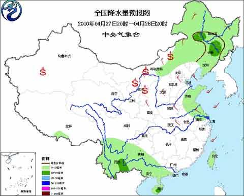 中央气象台发布未来三天 28日 30日 天气预报
