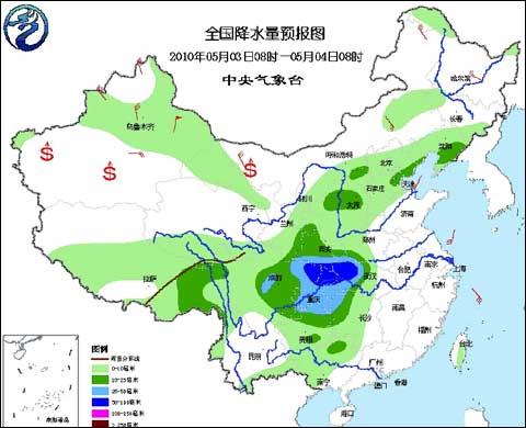 中央气象台发布未来三天 3日 6日 全国天气预报