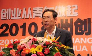 衢州市委書記孫建國在開幕式上致辭