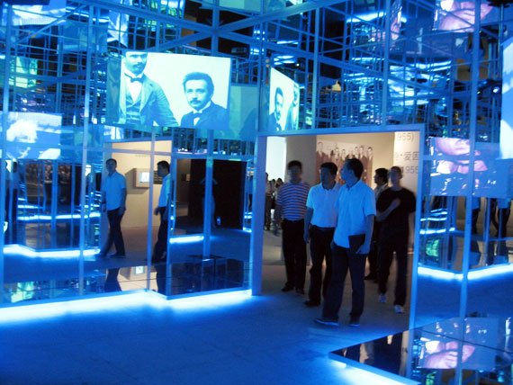 D Technology Exhibition : 爱因斯坦展览开幕 多原件展品亮相中国科技馆 中国网