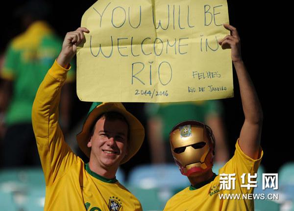 """巴西""""大侠""""欢迎您!-世界杯囧图趣图一箩筐图片"""