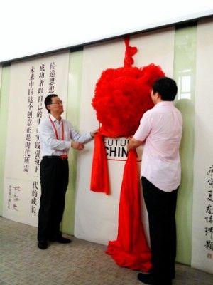 未来中国助学联盟揭牌 精英与学子分享智慧