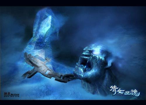 十八层地狱:冰山地狱-倩女幽魂 7月22日不删档精英封测 人鬼江湖