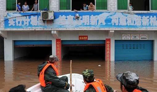 四川渠县遭受特大洪灾 县城被淹成孤岛