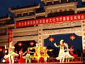 奇台县第四届旅游美食文化节文艺晚会上演