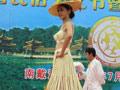 民俗文化节将持续到8月1日