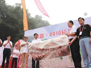 大型公益活动玛歌•2010长城保护 宣传万里行启动仪式在丹东虎山长城举行