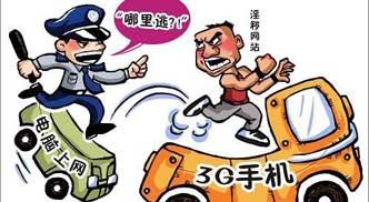 文化部长蔡武连发六问谈'反三俗':不能听之任之