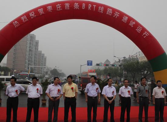 枣庄市首条BRT线路开通 为市民带来出行新方式图片