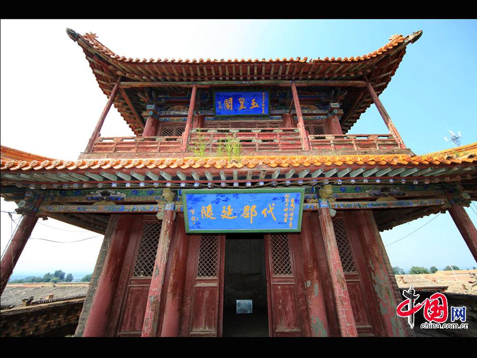 杨佳 山西/玉皇阁位于山西省大同市天镇县境内最北端的新平镇,坐落于中央...