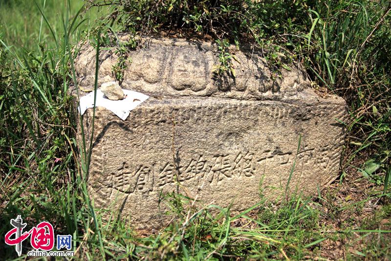 杨佳 山西/旗杆石,上面刻着的文字显示这里原来叫做马市口,这里古代是...