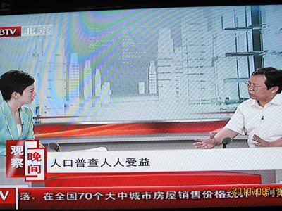 宏在BTV介绍北京人口普查情况-图片新闻 第六次全国人口普查