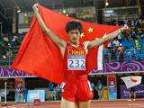 中国田径首金:谢震业夺得男子200米冠军
