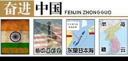 http://www.china.com.cn/bbs/hd/node_7089653.htm