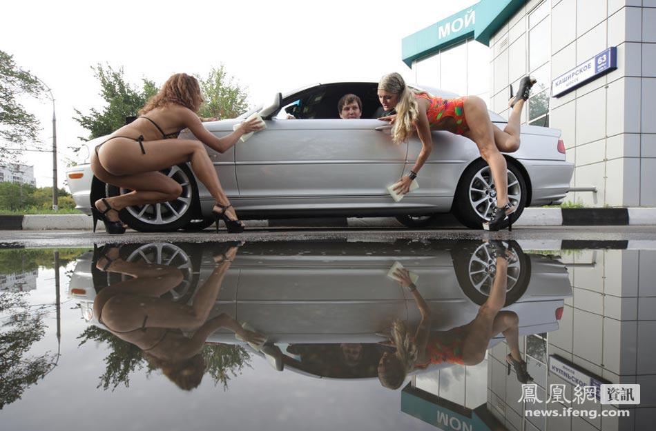 莫斯科性感比基尼美女洗车服务 中国网