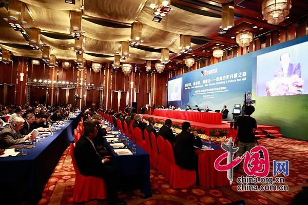 21世纪论坛 2010年会议在京开幕