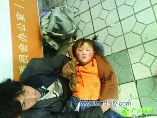 幼女情人_失踪幼女成了广州城中村小乞丐? dna鉴定得真相