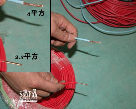 室内电路布线图cad