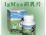 CNI IgMax 初乳片