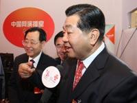 贾庆林同志亲切看望中国网工作人员