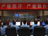北京航天飞控中心准备就绪[组图]