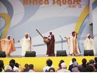 """几内亚""""胜利的号角""""歌舞表演在非洲广场举行[组图]"""
