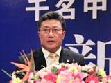 """千名中外企业家""""相聚北黄海 建设大丹东""""[组图]"""