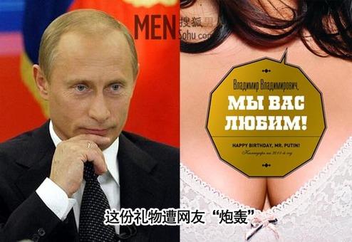 美女献身普京政治生涯更风流
