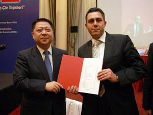 中国向土耳其智库和学校赠书[组图]