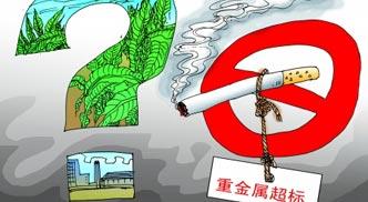 香煙重金屬源自耕地污染 暴露農業生態危機
