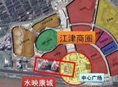 重庆'风水门'书记:跟政府作对就是恶