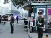 北京东直门外大街发生爆炸