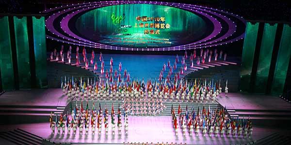 上海世博会闭幕式及文艺演出在世博文化中心举行