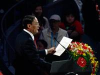 上海世博会闭幕式——王岐山讲话