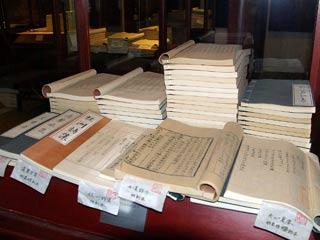 天一阁 中国现存历史最久的私人藏书楼