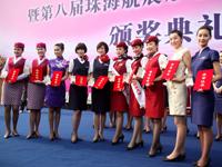 10家航空公司空姐角逐2010中国民航十佳空乘