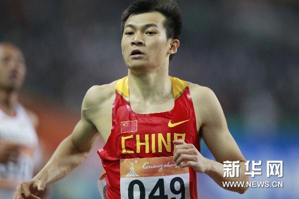 神秘飞人劳义为中国夺取亚运百米首金