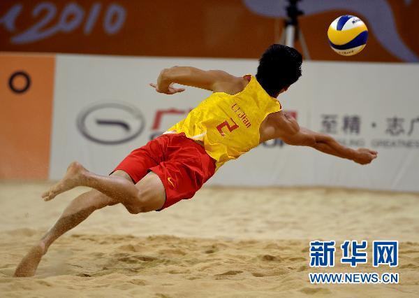 沙滩排球 中国选手男子比赛摘金