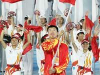 闭幕式上第十六届亚洲运动会运动员入场[高清]