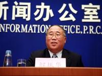 国新办就中国应对气候变化的政策与行动和联合国气 ...